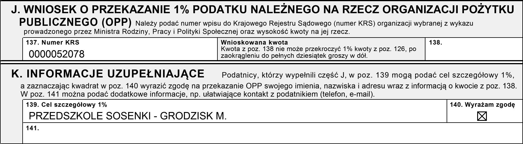 KRS Sosenki Pit 37